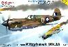 カーチス キティホーク Mk.1a RAAF