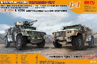 KAMAZ K-4386 タイフーン VDV 耐地雷装甲車 1+1 (30mm 2A42 機関砲型 + 前期型)