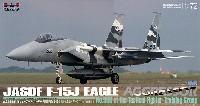 航空自衛隊 F-15J イーグル アグレッサー 飛行教導隊 906号機 (単座型・ダークグレイ/白迷彩)