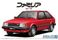 マツダ BD ファミリア XG '80