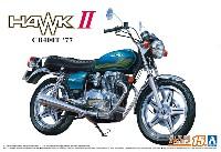 ホンダ CB400T ホーク 2 '77