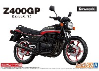 カワサキ KZ400M Z400GP '82 カスタムパーツ付き