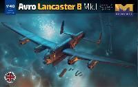 アブロ ランカスター B Mk.1
