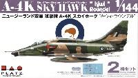 プラッツ1/144 プラスチックモデルキットニュージーランド空軍 攻撃機 A-4K スカイホーク キウィ・ラウンデル