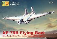 XP-79B フライングラム ミューロック ドライレイク 1945