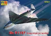 メッサーシュミット P.1107 長距離ジェット爆撃機 KG54 1946