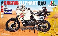 カジバ エレファント 850 パリ・ダカール 1987年 日本語説明書付
