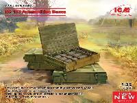 ソビエト RS-132 弾薬箱