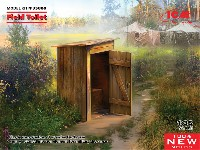 ICM1/35 ミリタリービークル・フィギュア野営トイレ