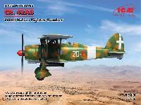 フィアット CR.42AS WW2 イタリア 戦闘爆撃機