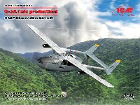 ICM1/48 エアクラフト プラモデルO-2A 後期型 アメリカ空軍 観測機
