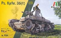 Pz.Kpfw.35(t) 軽戦車