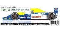 スタジオ27F-1 トランスキットウイリアムズ FW14 メキシコGP 1991 トランスキット