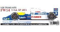 スタジオ27F-1 トランスキットウイリアムズ FW14 U.S.A.GP 1991 トランスキット