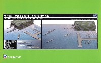 WW2 ドイツ海軍 Uボート・Sボート 出撃基地