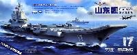 中国海軍 空母艦 山東