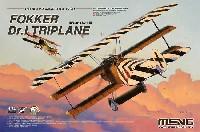 フォッカー Dr.1 戦闘機