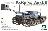 1号戦車 B型 爆薬設置車