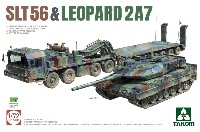 SLT56 戦車運搬車 & レオパルト 2A7