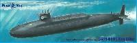 ミクロミル1/350 艦船モデルSSBN-608 イーサン・アレン 弾道ミサイル原子力潜水艦