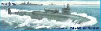 ミクロミル1/350 艦船モデルSSBN-611 ジョン・マーシャル 弾道ミサイル原子力潜水艦