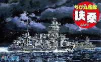 ちび丸艦隊 扶桑 特別仕様 エッチングパーツ・木甲板シール付き