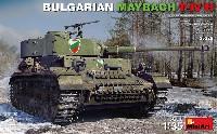 ブルガリア マイバッハ T-IV H型