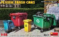 プラスチック製 ゴミ箱セット