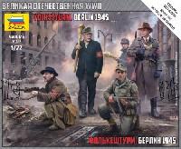 ドイツ 国民突撃隊 ベルリン 1945