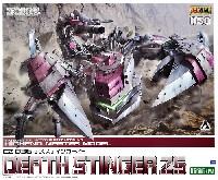 コトブキヤHMM ゾイド (ZOIDS)EZ-036 デススティンガー ZS