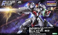 SX-25 カトラス:RE
