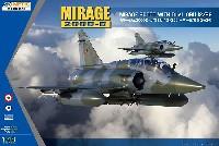 ミラージュ 2000D w/GBU-12/22 レーダー