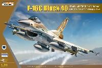IAF F-16C ブロック40 バラーク