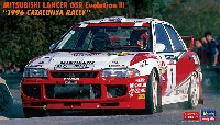 三菱 ランサー GSR エボリューション 3 1996 カタルニア ラリー
