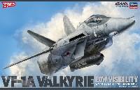 ハセガワマクロスシリーズVF-1A バルキリー ロービジビリティ