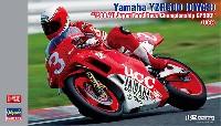 ハセガワ1/12 バイクシリーズヤマハ YZR500 (0W98) 1988 全日本ロードレース選手権 GP500 (UCC)