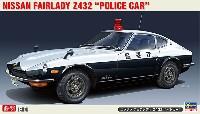 ニッサン フェアレディ Z432 パトカー