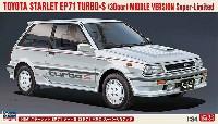 トヨタ スターレット EP71 ターボS 3ドア 中期型 スーパーリミテッド