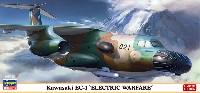 川崎 EC-1 電子戦訓練機