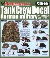 ドイツ軍 戦車兵 デカールセット