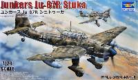 トランペッター1/24 エアクラフトシリーズユンカース Ju-87R シュトゥーカ