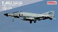 ファインモールド1/72 航空機航空自衛隊 F-4EJ 戦闘機 301号機 ファイナル