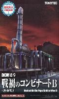 戦禍のコンビナート B 蒸留塔