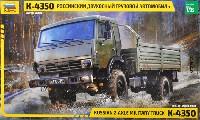 ロシア 軍用トラック K-4350