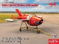 KDA-1(Q-2A) ファイアビー w/トレーラー