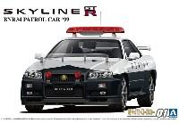 ニッサン BNR34 スカイライン GT-R パトロールカー '99