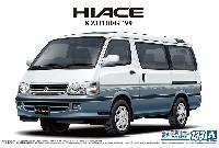 トヨタ KZH100G ハイエース スーパーカスタムG '99