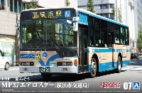 三菱ふそう MP37 エアロスター (横浜市交通局)