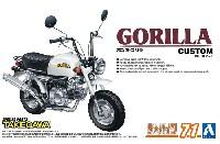 ホンダ Z50J ゴリラ '78 カスタム 武川仕様 Ver.1