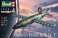 フィーゼラ Fi103A/B (V-1)